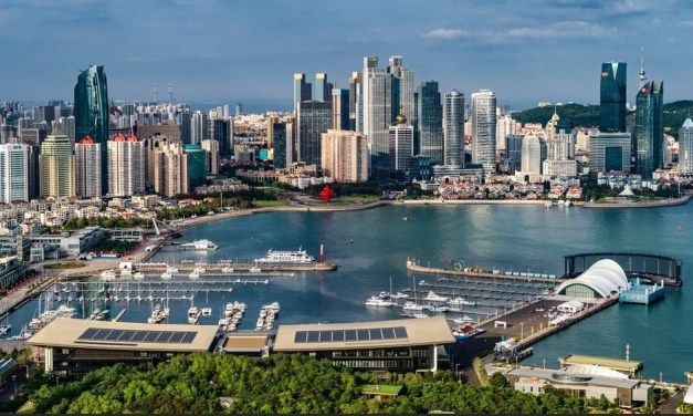 L'édition 2021 du forum de la richesse de Chine s'est tenue à Qingdao