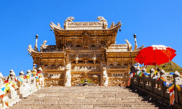 Temple de Longquan
