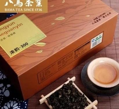 Le thé Bama a été choisi comme thé blanc officiel