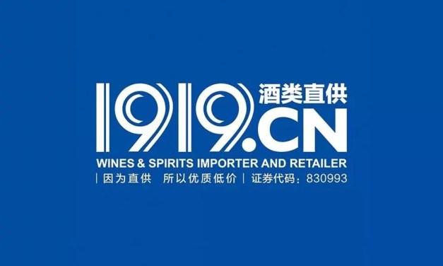 «1919 Wine and Spirits» soutenu par Alibaba renouent avec la rentabilité