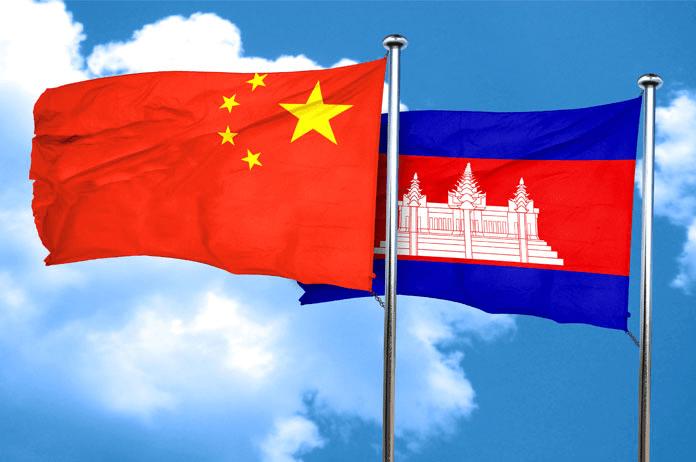 La Chine et le Cambodge s'assurent de leur amitié