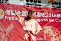 Chinees Nieuwjaar 2016-21