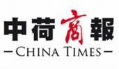 logo-china-times