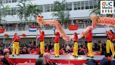 CNY 2017 Dragon (EUCMedia)