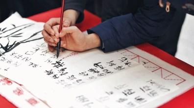 CNY 2018 Cultural Market Confucius Institute 03