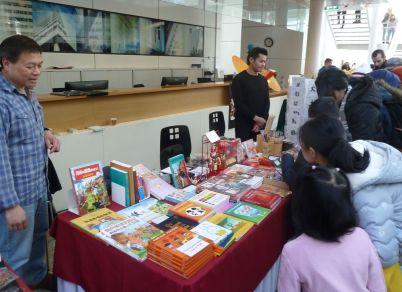 CNY 2019 23 Markt