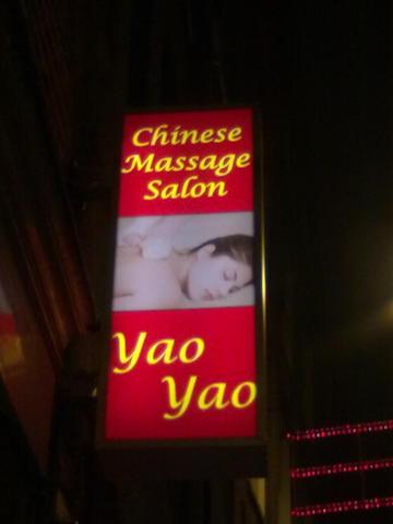 Massagesalon Yao Yao  Chinese massage in Amsterdam Centrum