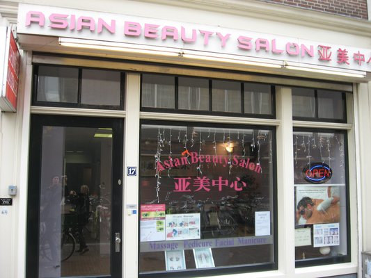 Asian Beauty Chinese massage nabij het Rembrandtplein