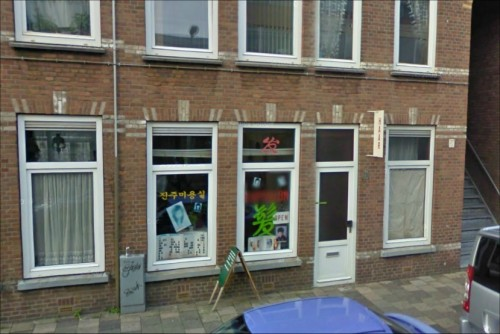 Li Xing Kapsalon en Chinese Massage in Den Haag