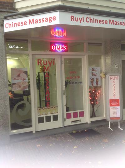 Chinese massagesalon Ruyi in Hoorn