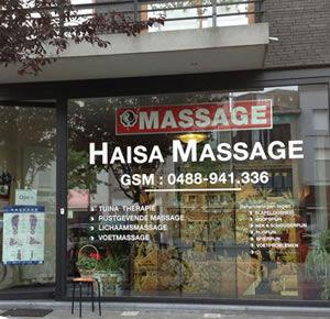Haisa Massage Chinese Massage in Antwerpen