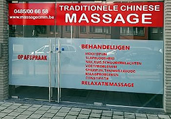 Massagesalon CMM