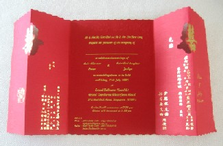 Chinese Wedding Invitation Card Envelope Wording