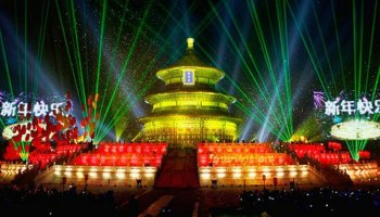 how to celebrate new years day in china