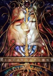 Ling Long Incarnation 1