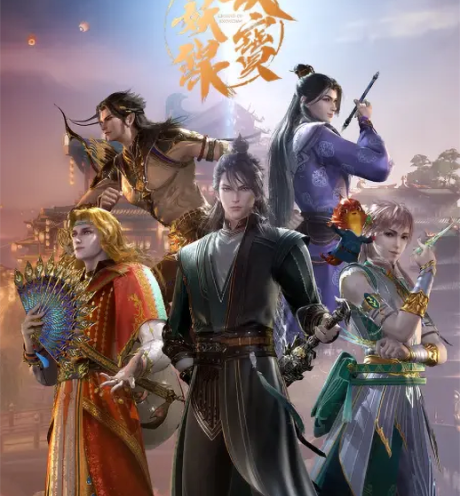 Legend Of Tang 2