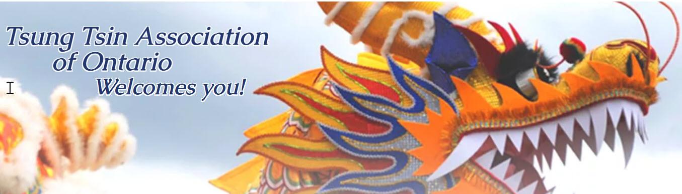 Tsung Tsin Association of Ontario