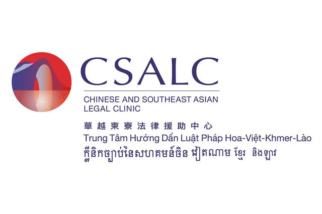 華越柬寮法律援助中心加入聯合專業人員協會 – 勞工資訊   勞工資訊