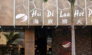 zcg - 洛杉矶开餐馆5个详细流程 无身份也可以