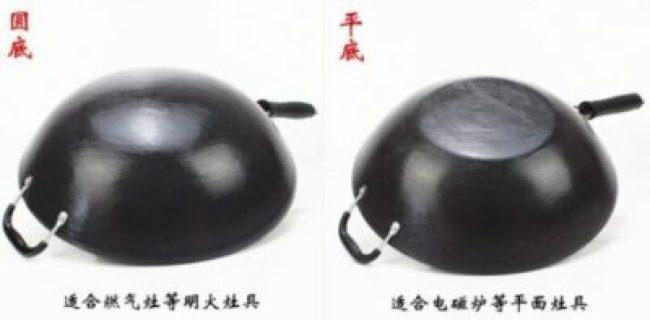 pingdi e1565881897278 - 美国适合华人的炒锅推荐 12款爆款中式炒锅对比