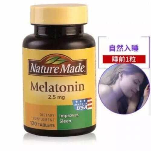 sm7 e1562860207996 - 美国治疗失眠最好的5款保健药推荐