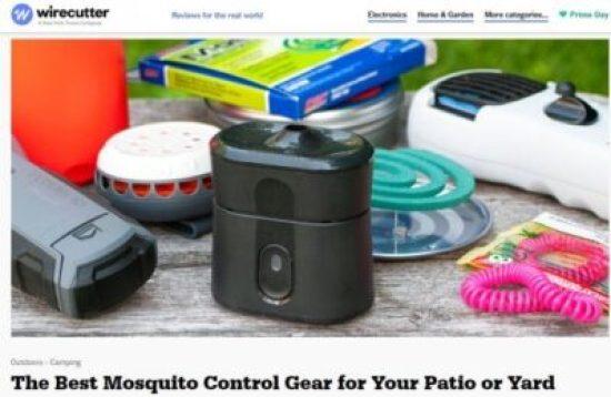 wz1 e1563220797858 - 3款最好用的庭院和户外驱蚊装备推荐