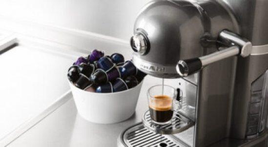 jnkfj e1566837984685 - 美国胶囊咖啡机什么牌子好?4款最佳咖啡机推荐