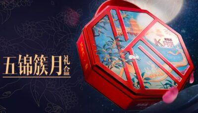 2021中秋节美国买月饼攻略:Costco月饼上架啦