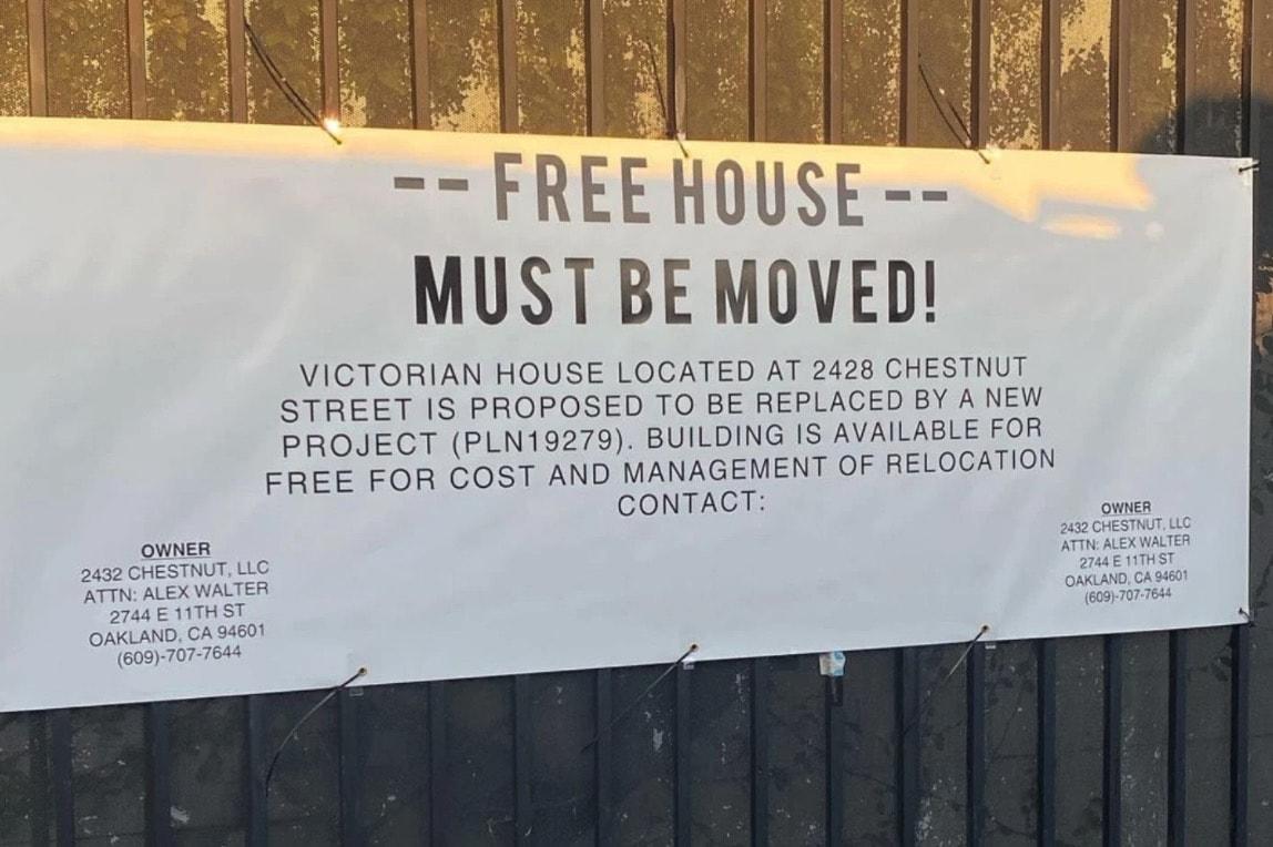 旧金山湾区房子免费!133年维多利亚式独立House