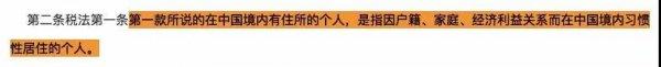 WeChat Image 20180905104850