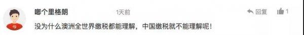 WeChat Image 20180905105021