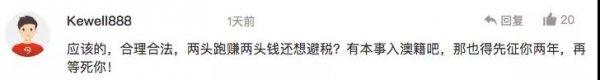 WeChat Image 20180905105039