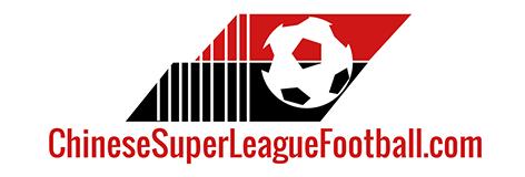 ChineseSuperLeagueFootball.com logo