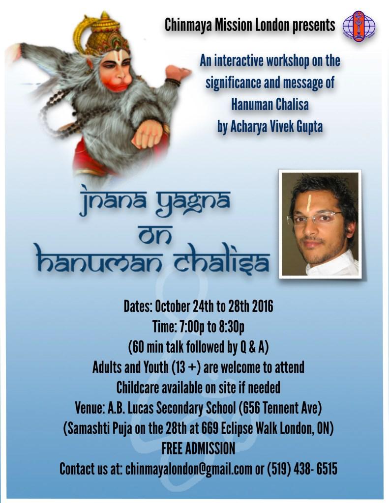 jnana-yagna-poster-2016-8