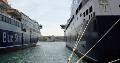 24ωρή απεργία στα πλοία