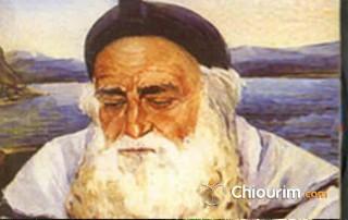 https://i0.wp.com/www.chiourim.com/wp-content/uploads/2016/05/rabbi-meir-320x202.jpg