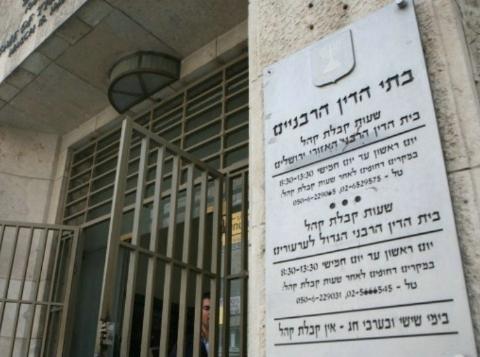 https://i0.wp.com/www.chiourim.com/wp-content/uploads/2017/06/tribunal-rabbinique.jpg