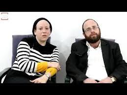 https://i0.wp.com/www.chiourim.com/wp-content/uploads/2019/05/Couple-Ginzburg.jpg
