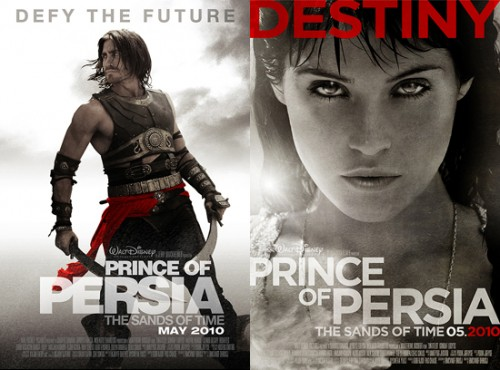 Disney's Prince of Persia Rewind and Win Sweepstakes 1
