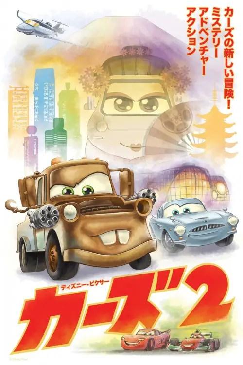 Cars 2 World Grand Prix Posters 1