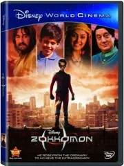 3 Disney World Cinema Movies Coming to DVD July 26th 3