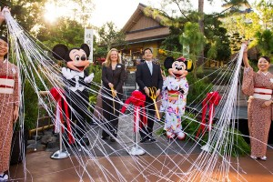 Katsura Grill Official Opening at Epcot's Japan Pavilion 1