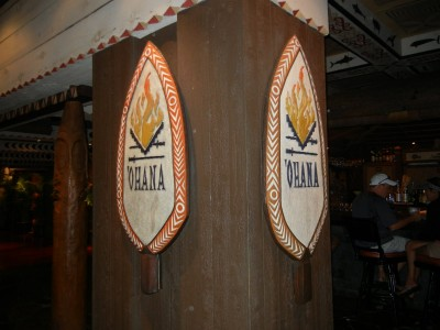 Why you should eat at Disney's 'Ohana's Restaurant in the Polynesian Resort 1