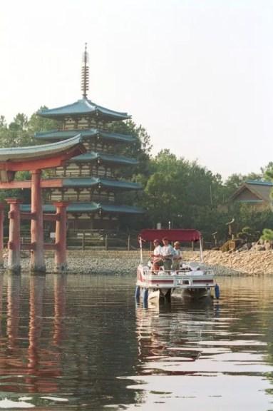 fishing World Showcase