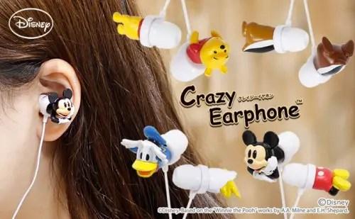 crazyearphones