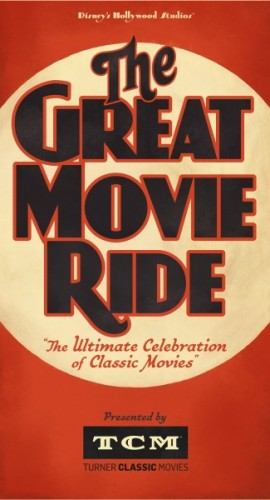 TMC The Great Movie Ride