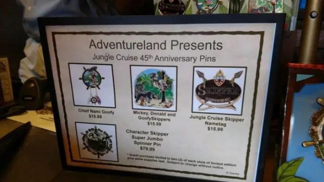 Jungle Cruise Pint Trading