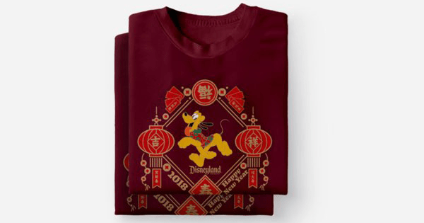 Pluto Lunar New Year Tees
