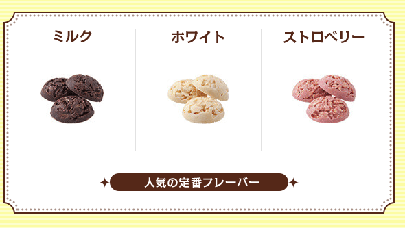 Tokyo Disney Resort to Open Up New Chocolate Crunch Shop to Celebrate 35th Anniversary 4