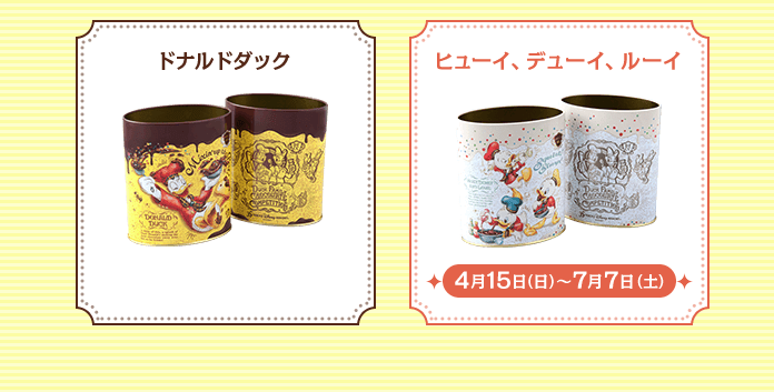 Tokyo Disney Resort to Open Up New Chocolate Crunch Shop to Celebrate 35th Anniversary 3